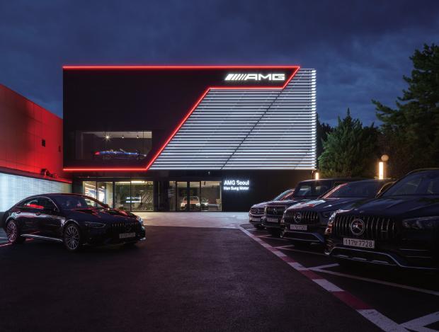 세계 6번째 AMG 전용 브랜드 센터  'AMG 서울'